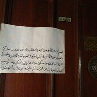 Photo taken at TuanIrwan's Throne by TuanIrwan💋 on 12/19/2012