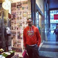 Photo taken at Gazzetta Store by Gianluca on 10/26/2014