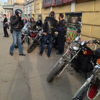 Photo taken at Рок-бар by Степан А. on 5/11/2013