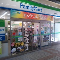 Photo taken at FamilyMart by Y M. on 10/12/2013