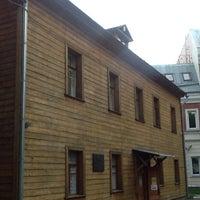 Photo taken at Музей С. А. Есенина by Виктор М. on 7/11/2013