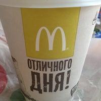 Снимок сделан в McDonald's пользователем Марина 6/5/2013