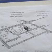 Photo taken at Christiani & Nielsen (Thai) Pcl. by Chukiat I. on 4/21/2014