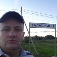 Photo taken at талашкино by Muammer E. on 12/25/2016