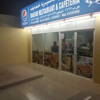 Photo taken at Cafeteria Khafaif by Ali C. on 1/9/2017