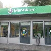 Photo taken at Мегафон by Сашок О. on 9/23/2012