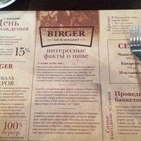 Photo taken at Birger bar & restaurant by Vladimir :. on 7/29/2014