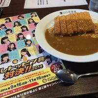 9/16/2014に◯がCoCo壱番屋 松江田和山店で撮った写真