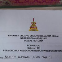10/4/2012 tarihinde Nadiah W.ziyaretçi tarafından Pejabat Agama Islam Daerah Hulu Langat'de çekilen fotoğraf