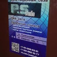 Photo taken at Репетеционная База  P.S.studio by Слава В. on 5/9/2013