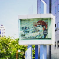 Photo taken at 札幌第一合同庁舎 地下食堂 by Kenji T. on 5/29/2015