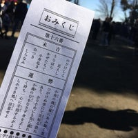 Photo taken at 二宮神社 by o t. on 1/1/2017
