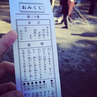 Photo taken at 二宮神社 by o t. on 1/1/2014