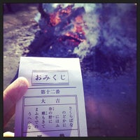 Photo taken at 二宮神社 by o t. on 1/1/2013