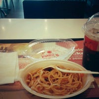 Photo taken at McDonald's by Itta R. on 2/12/2013