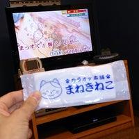 6/1/2013にKazue S.がまねきねこ 高崎緑町店で撮った写真
