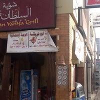 Photo taken at Al-Sultan Yehia BBQ by El S. on 1/16/2013