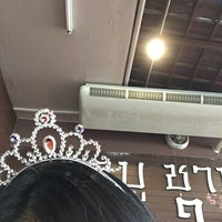 Photo taken at ชาบู ชาบู นางใน อยุธยา by MAH on 1/10/2017