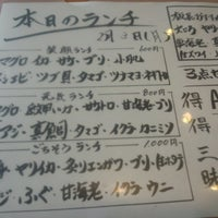 Photo taken at 廻鮮鮨乃介 女池インター店 by Toto on 2/3/2014