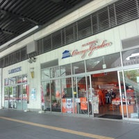 Photo taken at ALL ALBIREX オレンジガーデン by Toto on 8/21/2013