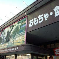 Photo taken at お宝中古市場 赤道店 by Toto on 10/19/2012