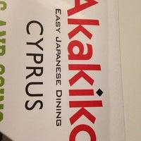 Photo taken at Akakiko by Gitte on 8/20/2014