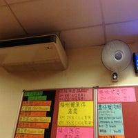 Photo taken at 沙登小厨美食馆 by Ting F. on 5/12/2013