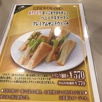 Photo taken at 喫茶室ルノアール 新宿TOHOシネマズ前店 by . on 1/18/2017