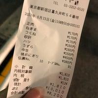 Photo taken at 田乃休 早稲田店 by . on 6/23/2017