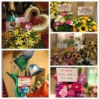 Photo taken at Hakuhinkan Theater by Sugars i. on 7/13/2013
