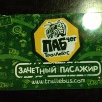Снимок сделан в Траллебус пользователем Dashylya K. 11/18/2012