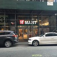 8/16/2015にElena A.がH Mart Asian Supermarketで撮った写真