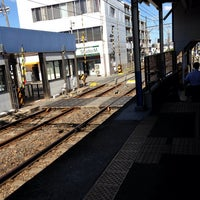 Photo taken at Keisei-Inage Station (KS55) by Shohei / S. on 9/27/2013