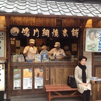 Photo taken at 鳴門 鯛焼本舗 阪急三宮駅前店 by chikuwan_time on 4/20/2013
