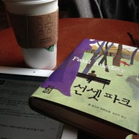 Photo taken at Starbucks by Minsung S. on 4/8/2013