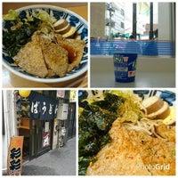 Photo taken at 彩彩 by waskaz on 7/19/2016