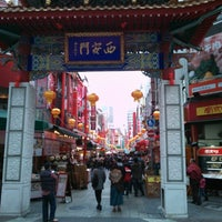 Photo taken at China Town by waskaz on 12/2/2012