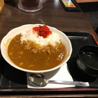 Photo taken at やきとりセンター 川崎リバーク店 by Wataru O. on 3/12/2018