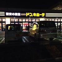 Photo taken at MEGAドン・キホーテ 菊陽店 by ☆3103☆ on 1/25/2014