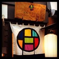 Photo taken at 旬風 なないろ by ☆3103☆ on 3/24/2014