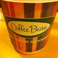 Foto diambil di Coffee Bean oleh Popov A. pada 2/22/2013
