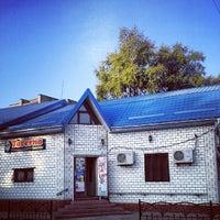 Photo taken at Valcinet by Pereshyvanyi V. on 10/3/2013