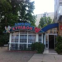 "Снимок сделан в Кафе-Бар ""Купидон"" пользователем Yura L. 8/18/2013"