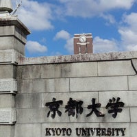 Photo taken at Kyoto University by Shie S. on 10/6/2013