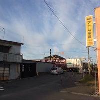Photo taken at 東北本線 青田村道踏切 by Atsushi B. on 10/17/2013