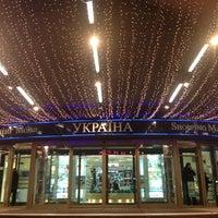 Снимок сделан в Универмаг «Украина» пользователем Galysya 2/17/2013