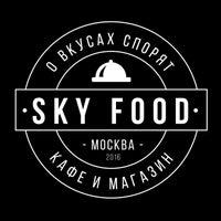 Снимок сделан в Sky Food Cafe пользователем Anton S. 5/29/2016