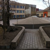 Photo taken at ООО Комбинат Волна by Анечка on 5/2/2013