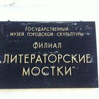 Снимок сделан в Литераторские мостки пользователем Konstantin B. 5/5/2013