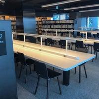 Photo taken at 工学院大学八王子図書館 by 冬タイヤ共和国 on 8/5/2018
